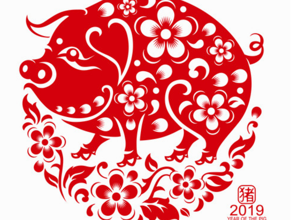 Red decorative pig with flowers and curving lines